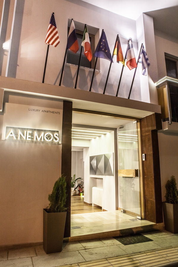 Anemos Rooms Entrance